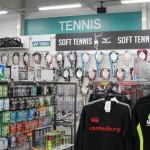 マツバラスポーツフィールド館テニスコーナー