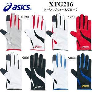 XTG216