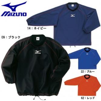 mizuno-a60ws820