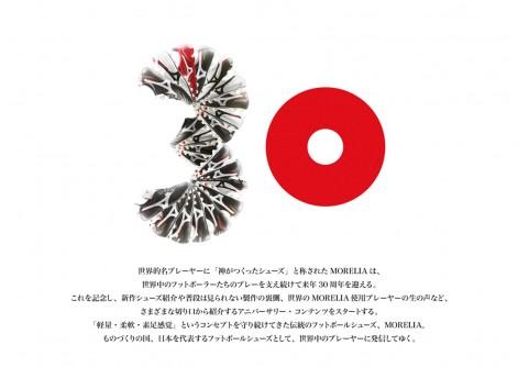01_main_pc
