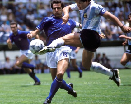 Soccer - FIFA World Cup 1986 - Diego Maradona