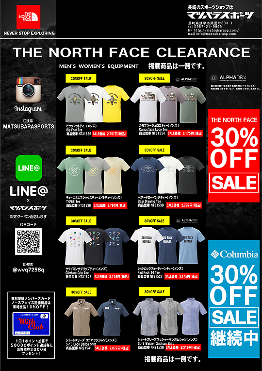 THE NORTH FACEセール