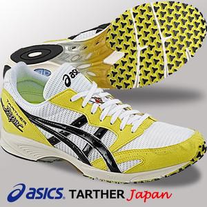 ジャパンmatsubarasports_tjr076-0190-999